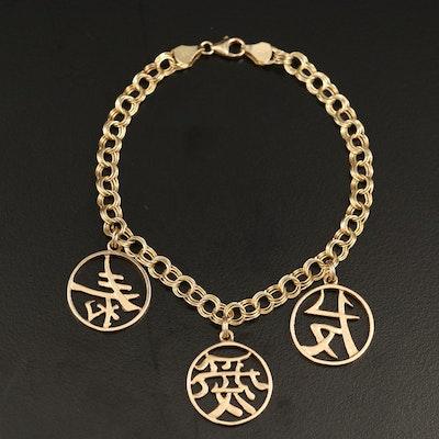 Asian 14K Chinese Symbols Double Cable Link Charm Bracelet