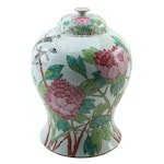 Chinese Porcelain Ginger Jar with Peonies and Bird Motif, 20th Century