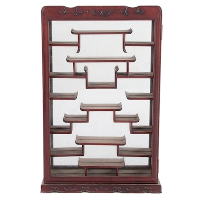 Asian Inspired Cherry Finish Wall Display Cabinet, Late 20th Century