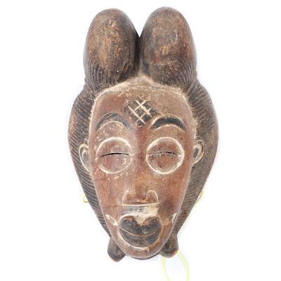 Punu Hand-Carved Wood Mask, Central Africa