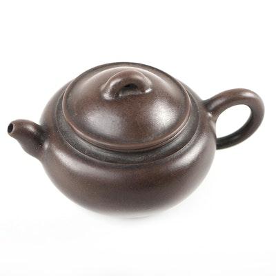 Chinese Shui Ping Hu Ceramic Teapot