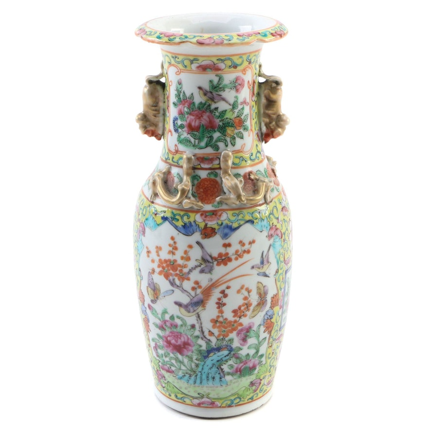 Chinese Famille Verte Style Vase with Bird and Garden Motif