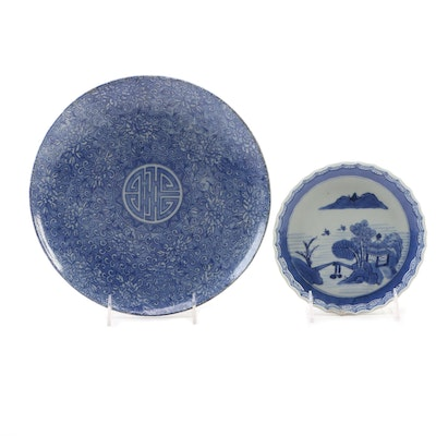 Chinese Blue and White Porcelain Decorative Plates, Mid to Late 20th Century