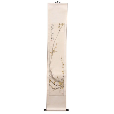 "East Asian Watercolor Painting ""Sakura"" on Hanging Scroll"