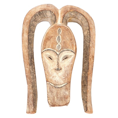 Kwele Style Hand-Caved Wood Mask, Central Africa