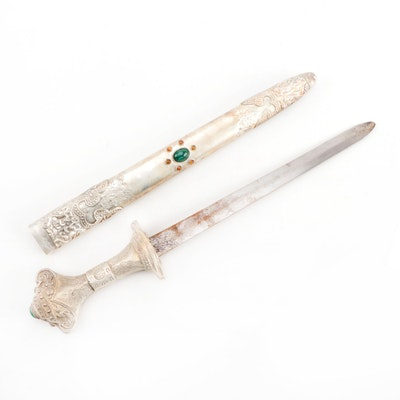 Chinese Decorative Short Sword and Scabbard with Agate and Glass, Mid-20th C