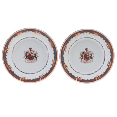 1851 Chinese Armorial Style Porcelain Plates, Antique