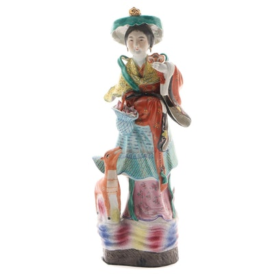 Chinese Porcelain Figurine, Mid to Late 20th Century