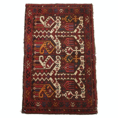 1'7 x 2'5 Hand-Knotted Persian Turkmen Rug, 1930s