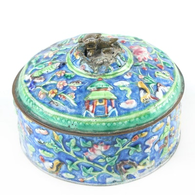 Chinese Enameled Repousse Round Trinket Box, Early to Mid 20th Century