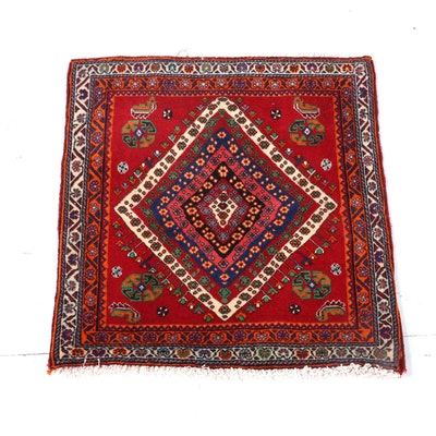 2'0 x 2'2 Hand-Knotted Persian Shiraz Wool Floor Mat