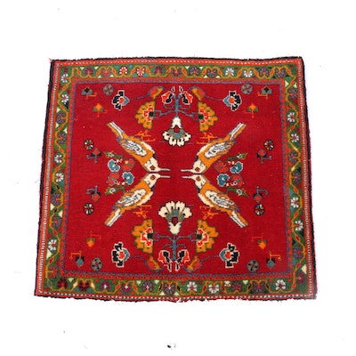 1'11 x 1'11 Hand-Knotted Persian Pictorial Wool Floor Mat