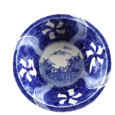 East Asian Blue and White Porcelain Bowl