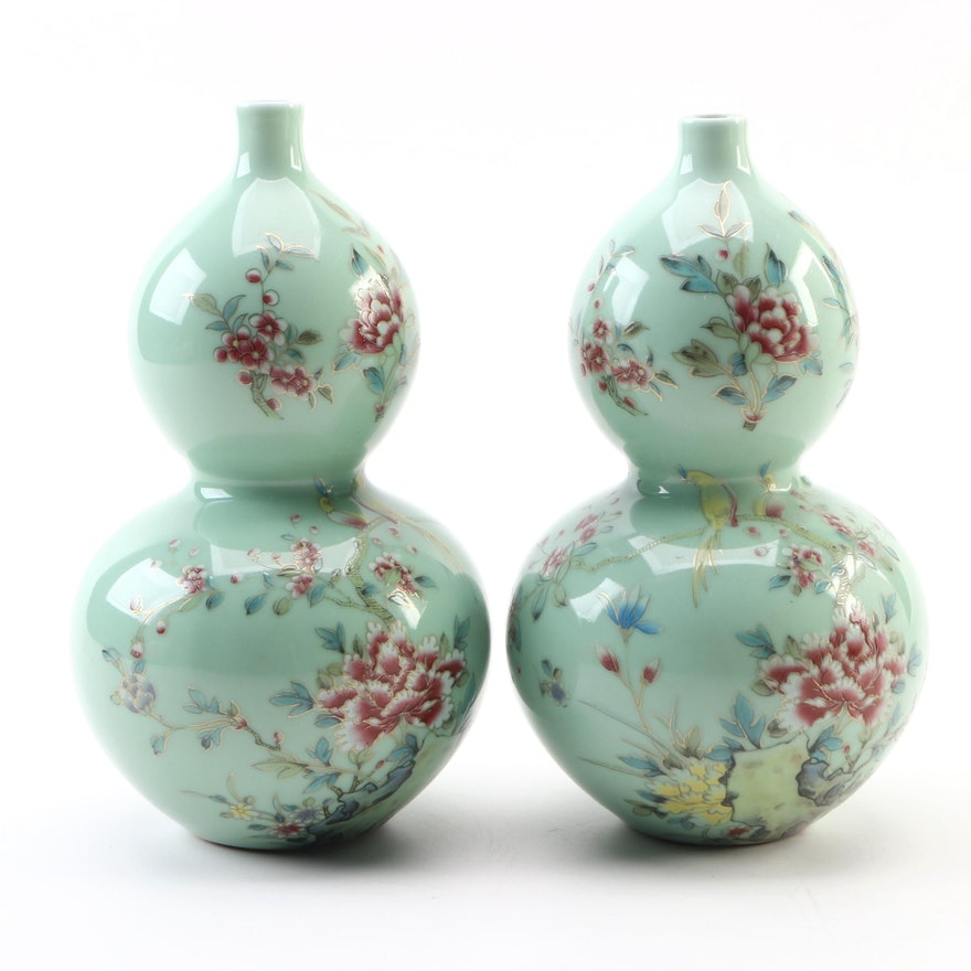 Chinese Celadon Porcelain Double Gourd Vases with Hànzì and Floral Motif