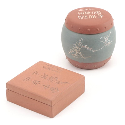 Chinese Yixing Ceramic Lidded Jar and Box, Mid-20th Century