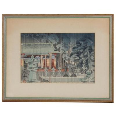 """Tokuriki Tomikichirō Woodblock """"Nikko Toshogu Shrine at Shimotsuke"""""""