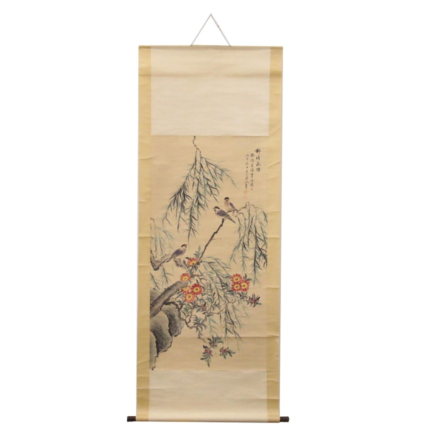 Chinese Ink and Gouache Painting of Birds on Flowering Branch on Hanging Scroll