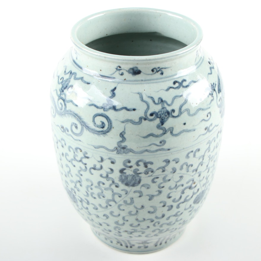 Chinese Blue and White Porcelain Vase with Dragon Motif, Late 20th C.