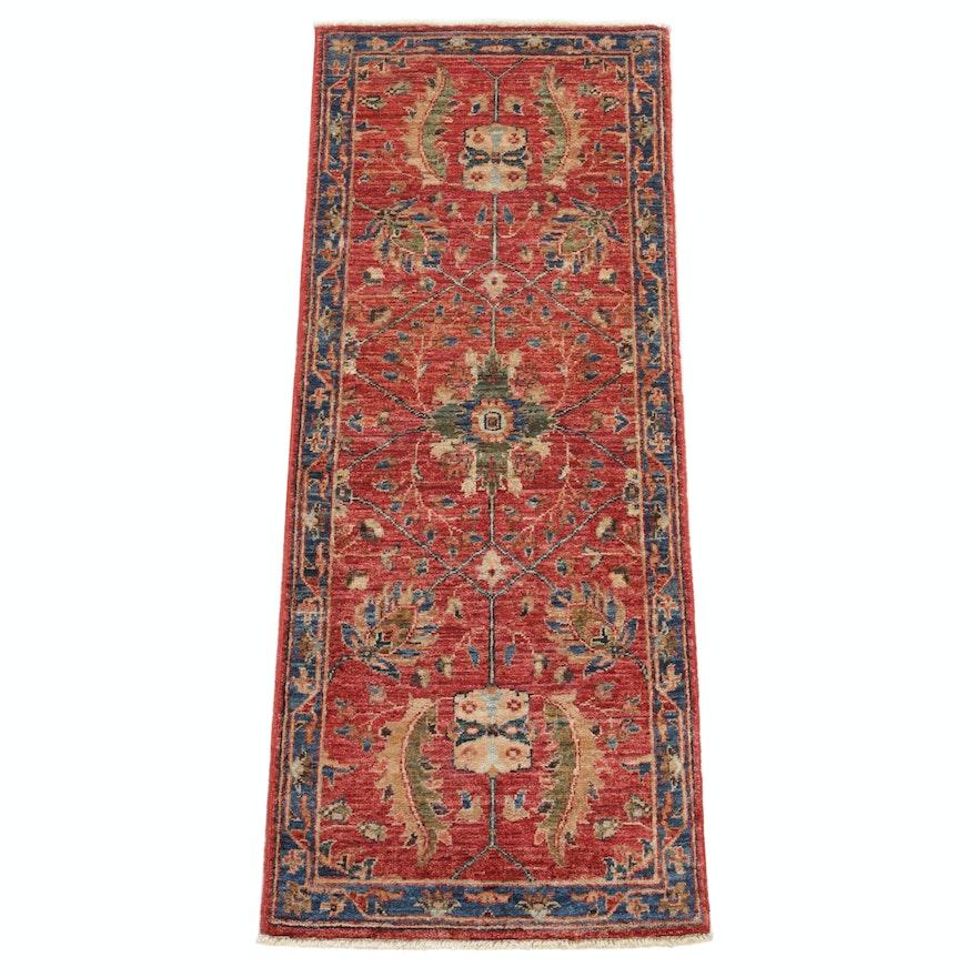 2' x 5'4 Afghani Persian Tabriz Carpet Runner, 2010s