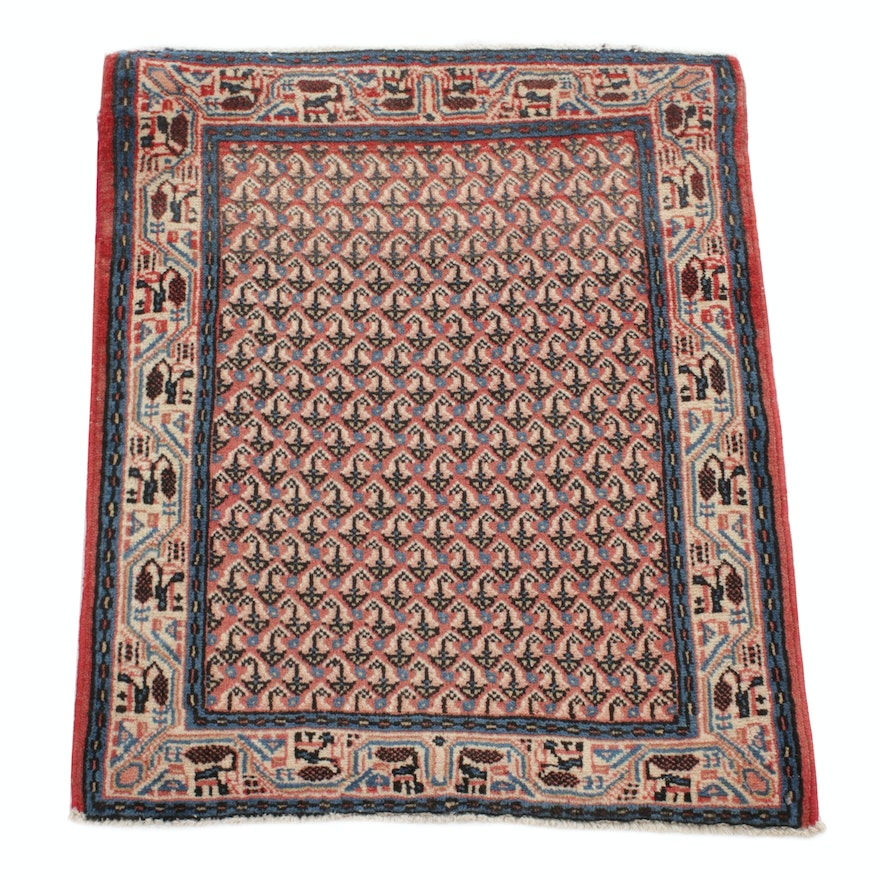 2'1 x 2'7 Hand-Knotted Persian Mir Saraband Rug, 1970s