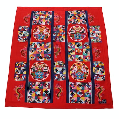 Chinese Embroidered Folk Art Quilt