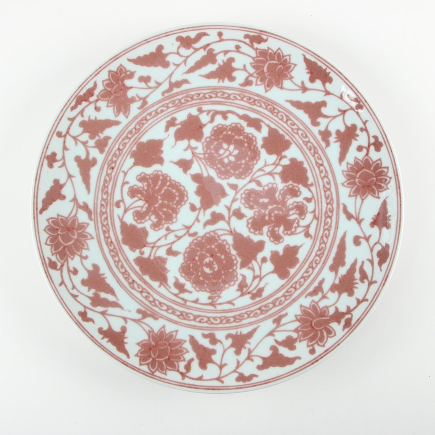 Chinese Ming Style Floral Porcelain Charger, Mid to Late 20th Century