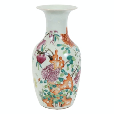 Chinese Porcelain Vase with Floral and Bird Motif, 19th Century