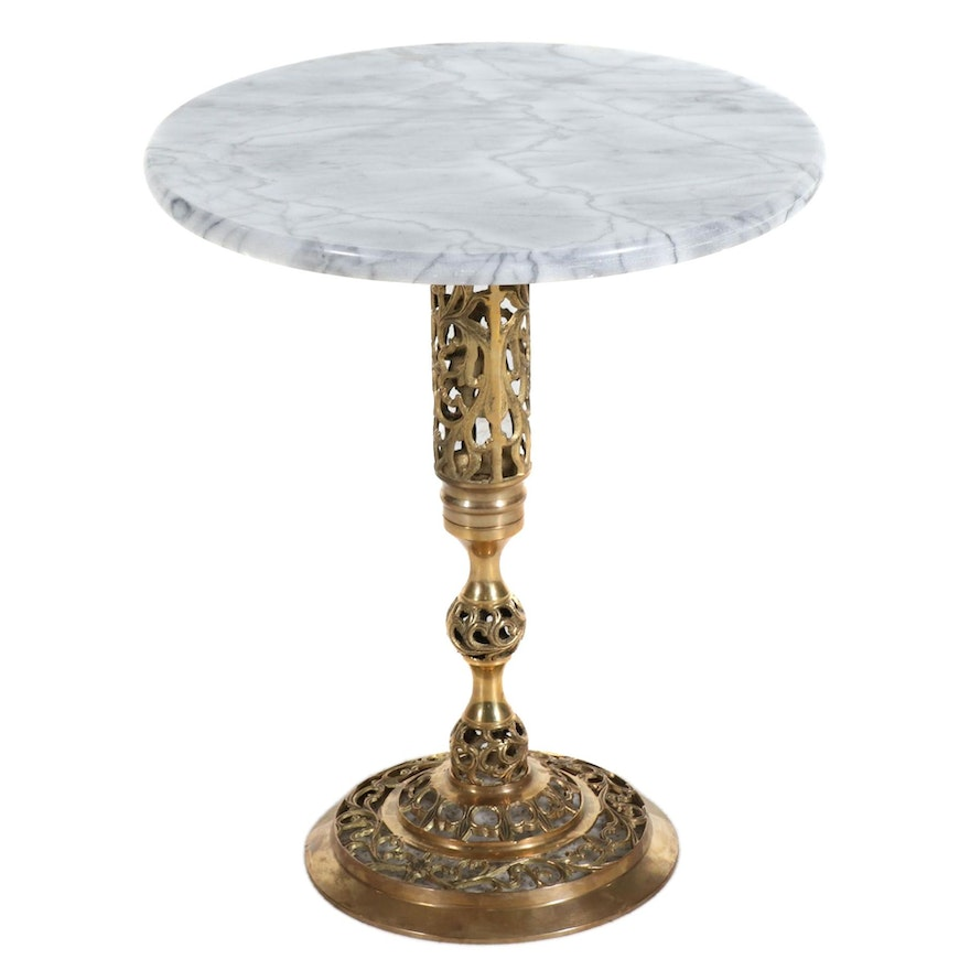 Marble Top Reticulated Brass Pedestal Side Table, 20th Century