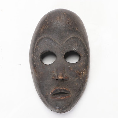 "Dan ""Gunye Ge"" Style Hand-Carved Wood Mask, West Africa"