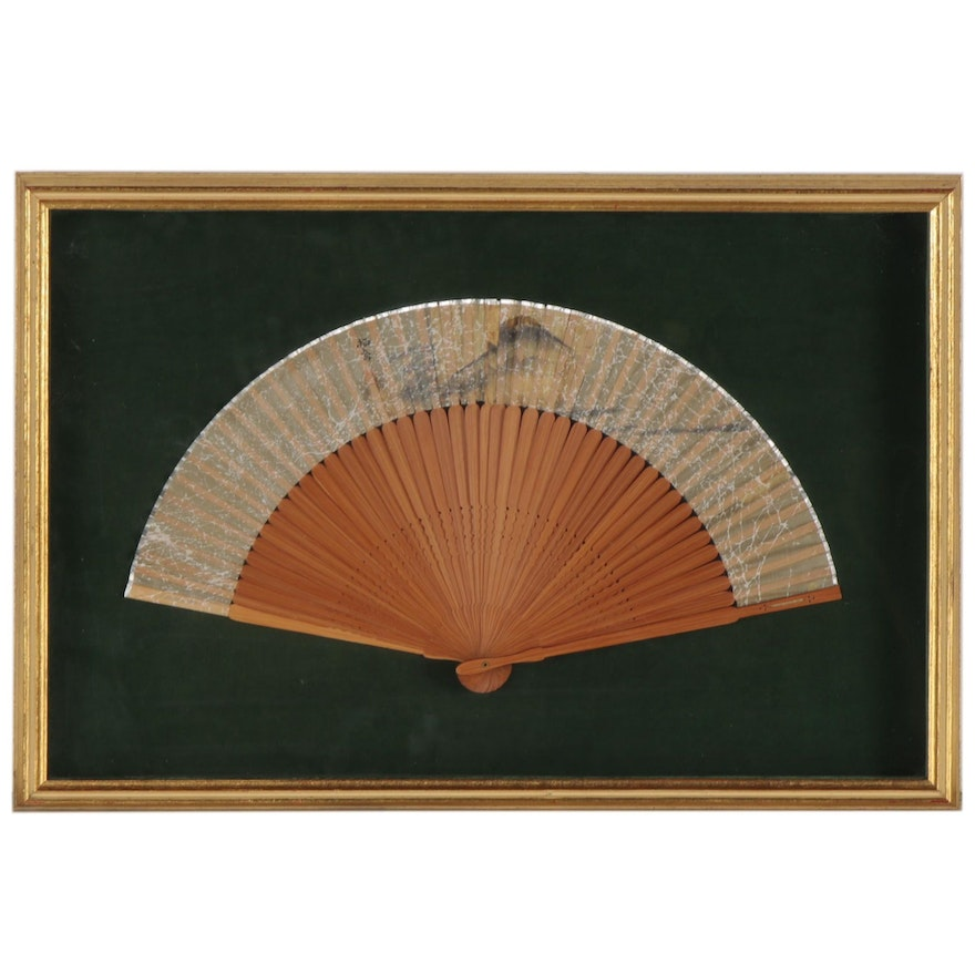 Framed Chinese Hand Painted Rice Paper Fan with Mountain Landscape