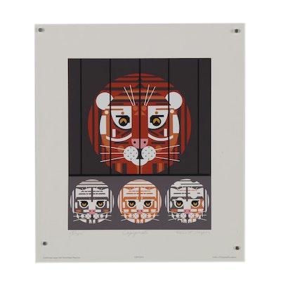 """Edie Harper Serigraph """"Copycats"""", 1987"""