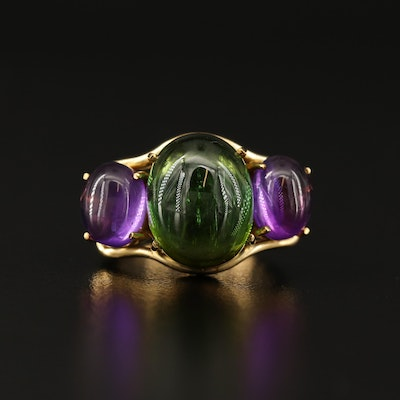 18K Tourmaline and Amethyst Ring