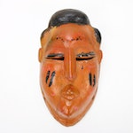 West African Carved Wood Mask