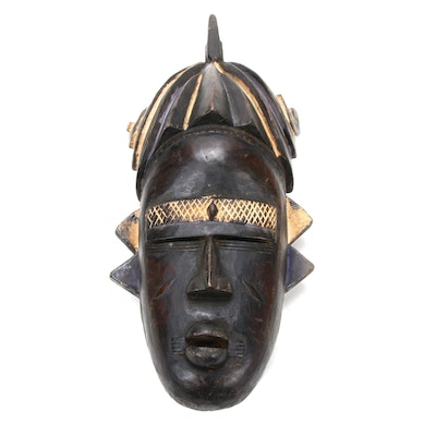 Senufo Style Hand-Carved Wood Mask, West Africa