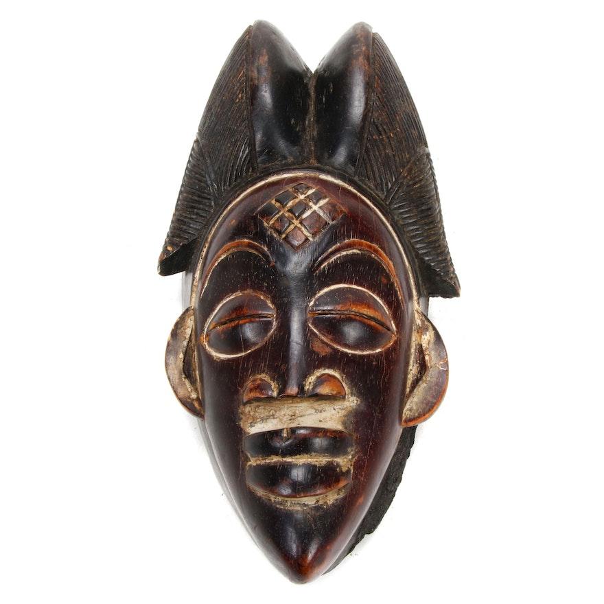 Punu Hand-Carved Wooden Mask, Central Africa