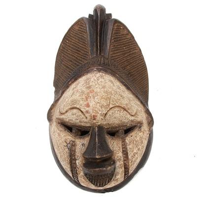 Idoma Style Helmet Mask, Nigeria