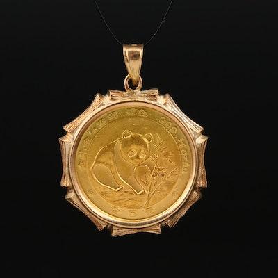 14K Bamboo Frame Pendant with 1988 China 25-Yuan Gold Panda Bullion Coin