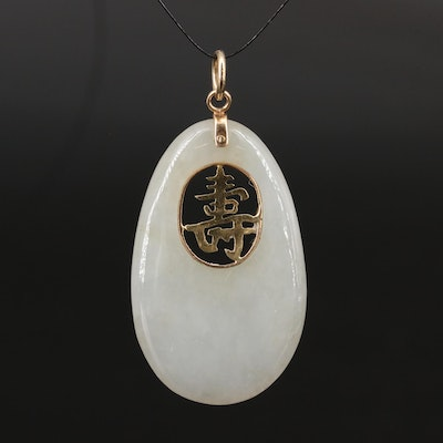 Asian 14K Jadeite Oval Pendant
