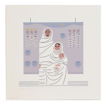 "Edie Harper Abstract Figural Serigraph ""Family Portrait"", 1979"