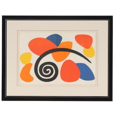 """Alexander Calder Double-Page Color Lithograph for """"Derrière le Miroir"""", 1968"""