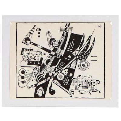 "Wassily Kandinsky Restrike Woodcut from ""XXe Siècle No. 27"", 1966"