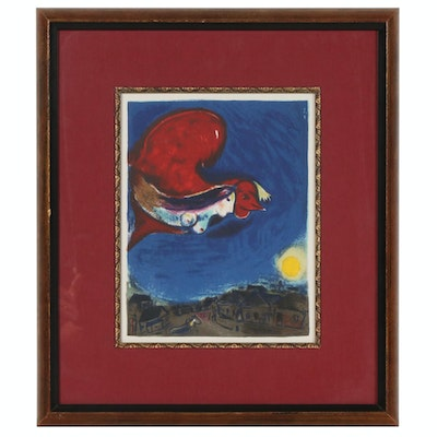"Marc Chagall Color Lithograph for ""Derrière le Miroir"", 1950"