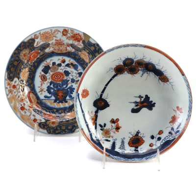 Japanese Imari Porcelain Bowls, Antique