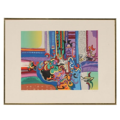 Saudi Arabian Color Lithograph of Abstract Composition