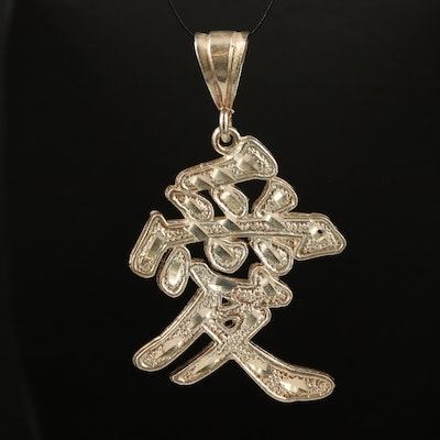 """Chinese Sterling """"Love"""" Pendant"""