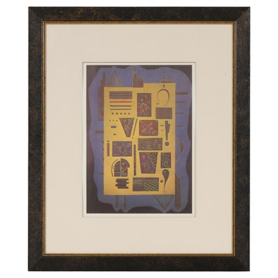 """Offset Lithograph after Wassily Kandinsky """"A Conglomerate"""""""