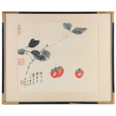 "Zhang Daqian Watercolor Painting ""Three Persimmons and Chestnut"""