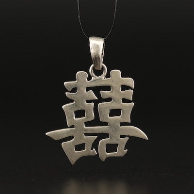 "Sterling Silver ""Double Happiness"" Chinese Character Pendant"