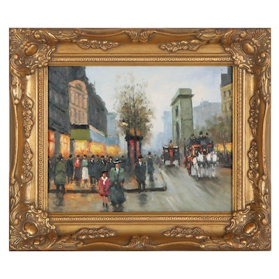 Impressionist Style Cityscape Oil Painting, 21st Century