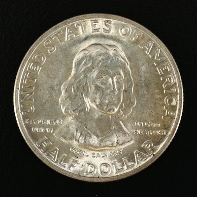 1934 Maryland Commemorative Silver Half Dollar